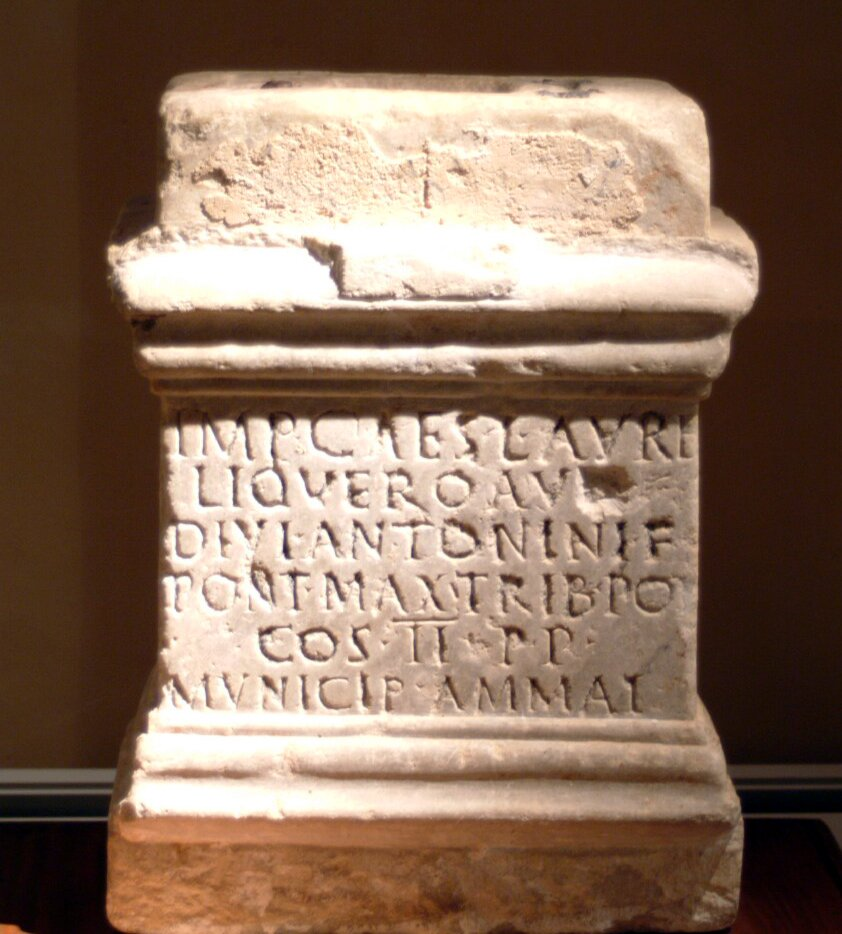 Inscription on marble mentioning the municipium of Ammaia